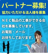 東京 電話工事 LAN工事お見積り